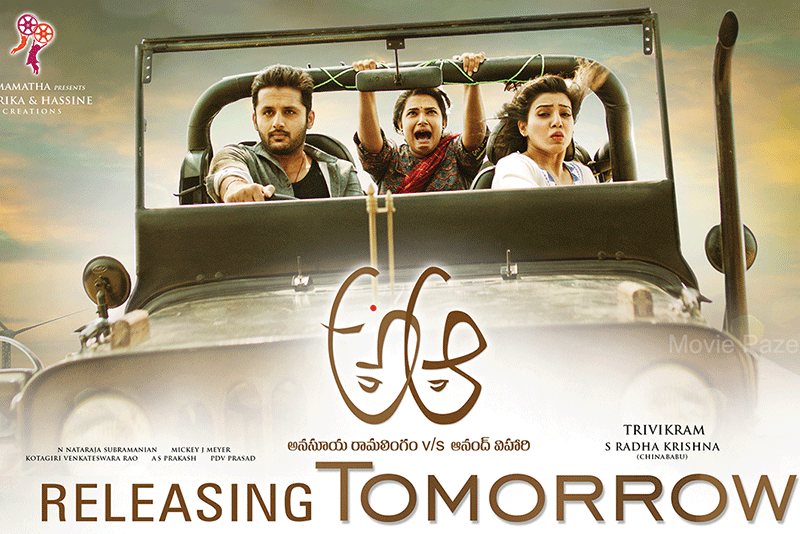 A Aa Movie Releasing Tomorrow Posters