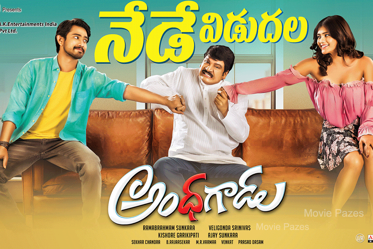 andhhagadu-releasing-today-posters