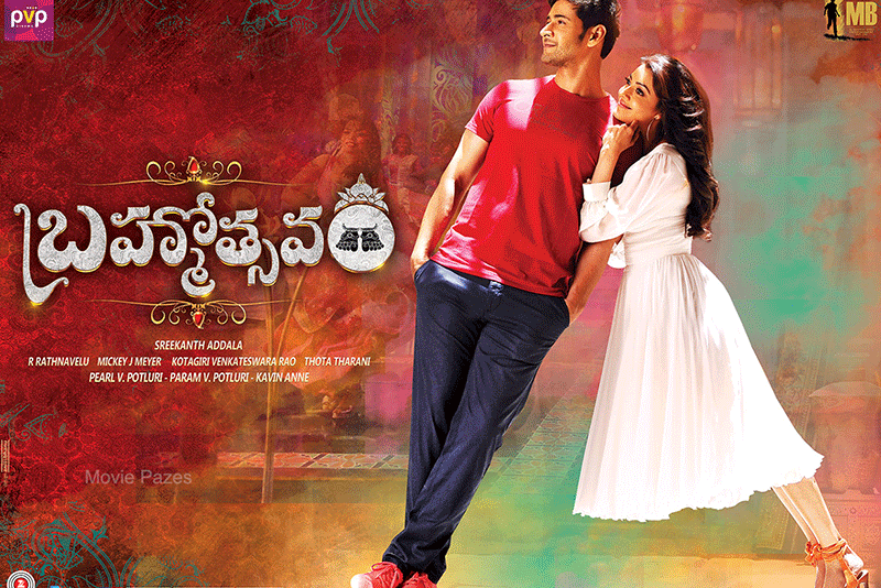 Brahmotsavam Movie Posters