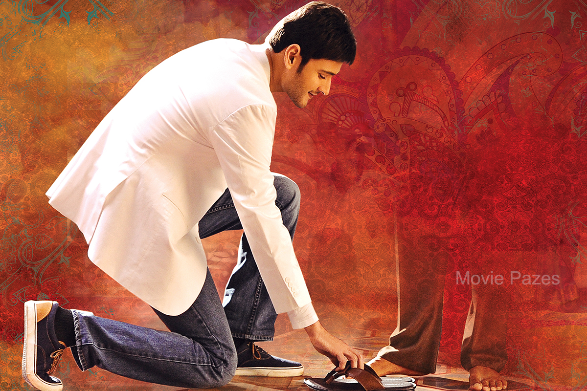 Brahmotsavam Movie Stills