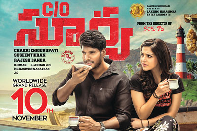 Co Surya Releasing on 10 th November