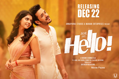 Hello Movie Releasing on Dec 22nd
