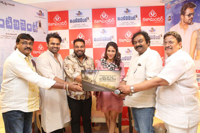Intelligent movie Song Launch