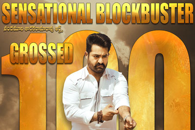 Jai Lava Kusa Got Sensational Blockbuster