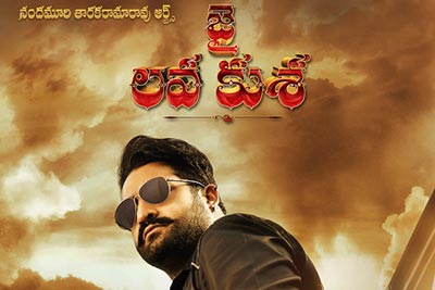 Jai Lava Kusa Movie Posters