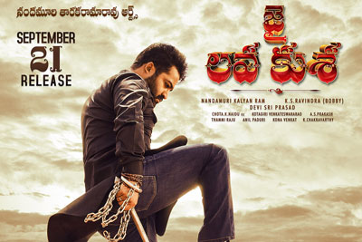 Jai Lava Kusa Releasing on 21 September