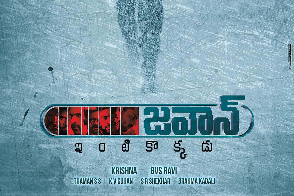Jawaan Movie Pre Look Poster