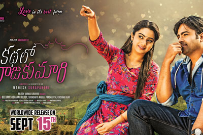 Kathalo Rajakumari Is All Set To Release on 15 September