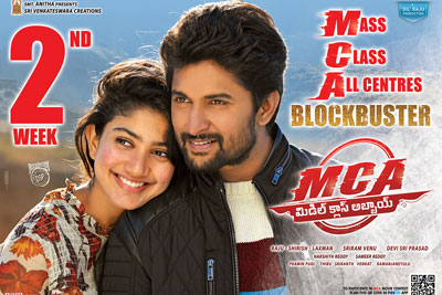 mca-block-buster-2nd-week