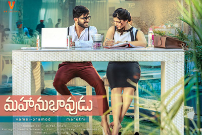 Mahanubhavudu Movie 1st Look Posters and Stills