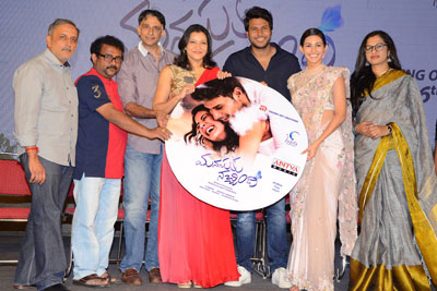 Manasuku Nachindi Audio Release
