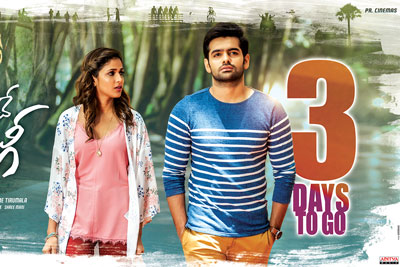 More 3 Days Left For Unnadi Okkate Zindagi Release