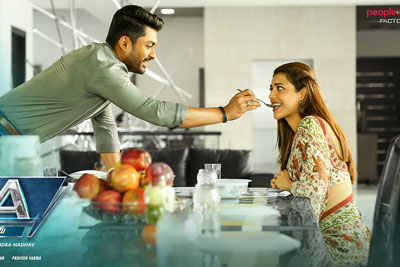 New Still From MLA