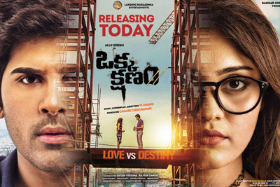 okka-kshanam-movie-releasing-today