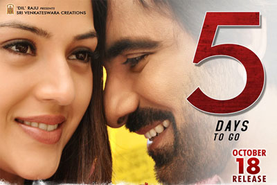 Only 5 Days Left For Raja The Great Release