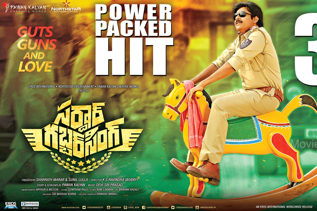 Power Packed Hit Posters