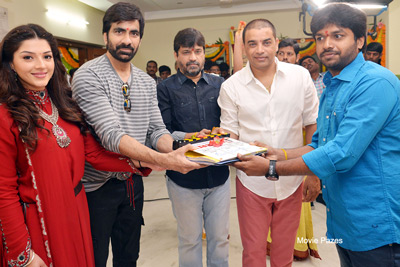 Raja The Great Movie Opening Stills