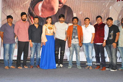 Raja The Great Movie Theatrical Trailer Launch