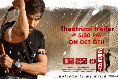 Raja The Great Movie Trailer Launch Poster