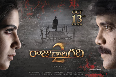 Raju Gari Gadhi 2 Movie Latest Poster