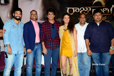 Raju Gari Gadhi 2 Trailer Launch Stills