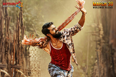 Ram Charan Movie Rangasthalam 1st Look Poster