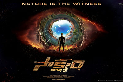 Saakshyam Movie 1st Look Poster