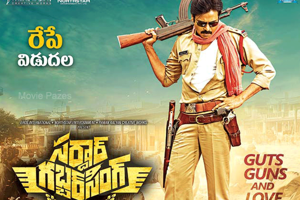 Sardaar Gabbar Singh Releasing Tomorrow