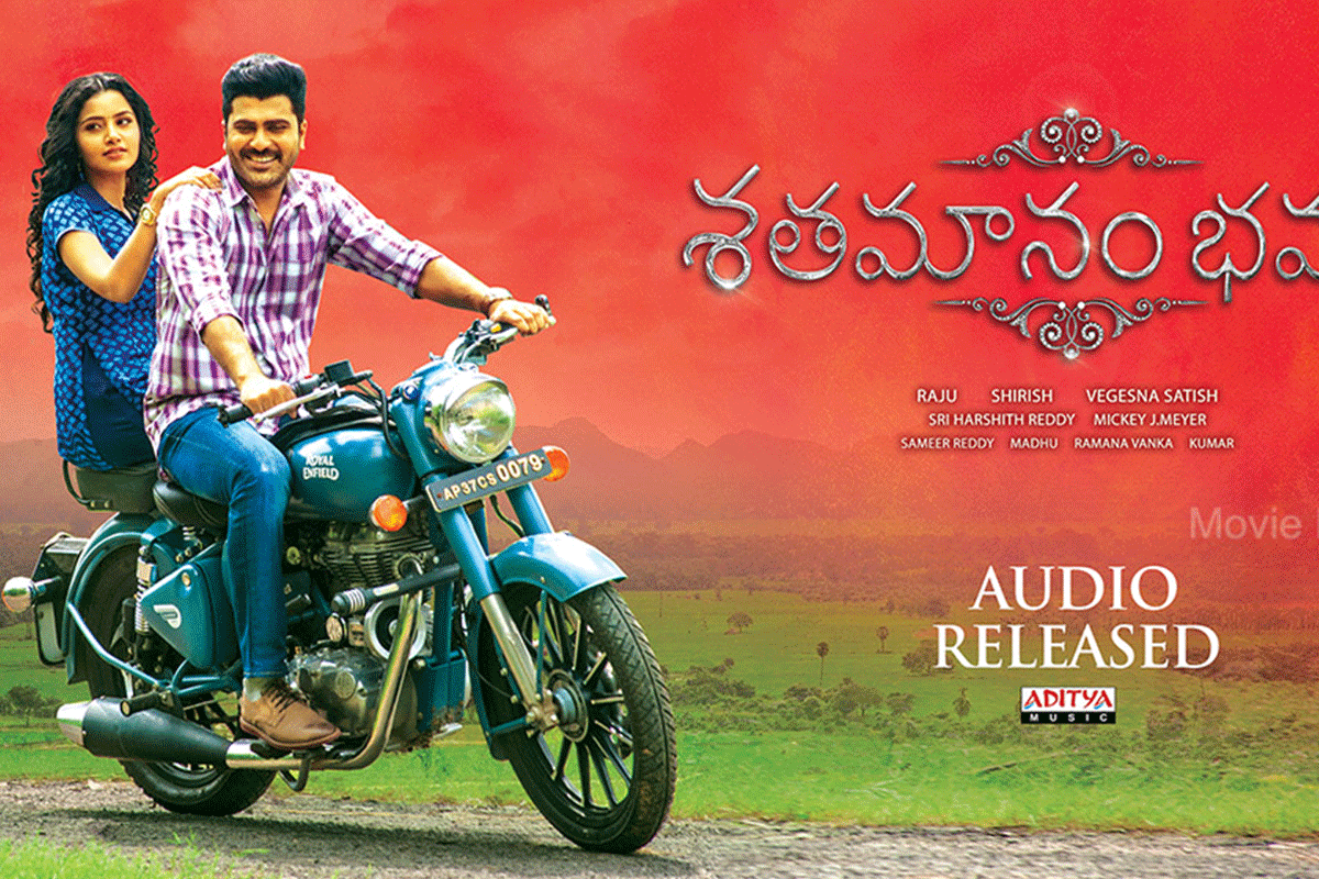 Sathamanam Bhavati Audio Released