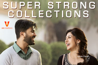 Super Strong Collections for Mahanubhavudu