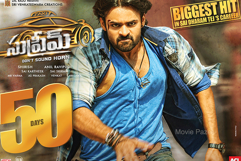 Supreme Movie 50 Days Posters