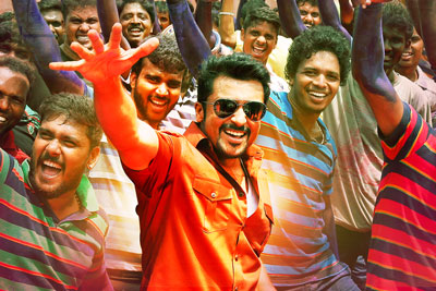 surya-movie-green-gang-first-look-poster