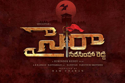 Sye Raa Movie 1st Look and Cast