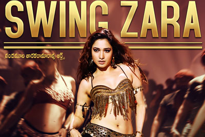 Tamannaah in Swing Zara Song From Jai Lava Kusa