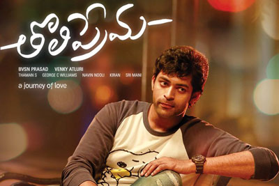 Tholiprema Releasing Tomorrow