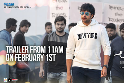 Tholiprema Trailer from 11Am on Feb 1st