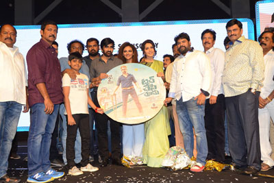 Touch Chesi Chudu Movie Pre Release Event
