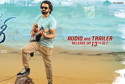 Unnadhi Okkate Zindagi Movie Trailer and Audio Launch on 13th Oct