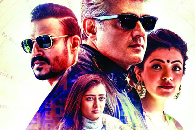 Vivekam Movie Poster and Stills
