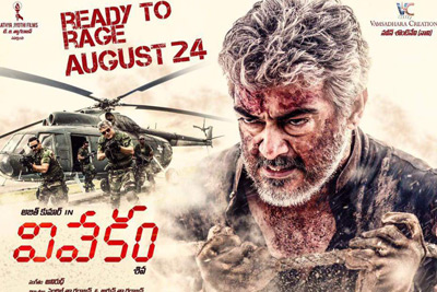 Vivekam Movie Release Date Posters
