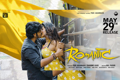 Aakash Puri Romantic Movie is set to release on 29th May