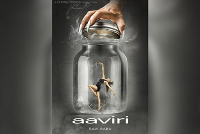 aaviri-movie-concept-poster
