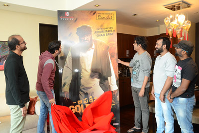 Abburi Ravi Look Launch By Trivikram From OGF