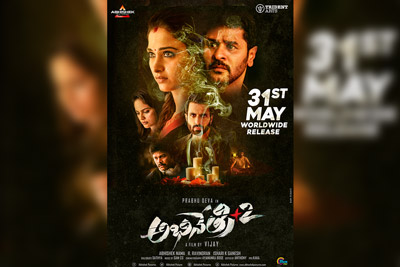 Abhinetri 2 Movie Release Date Fixed to 31st May