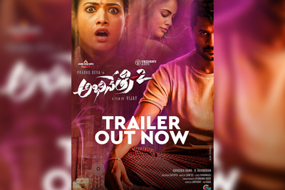 abhinetri-2-movie-trailer-out-to-watch
