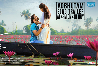 Adbutham Song Trailer Launch Today at 4 PM
