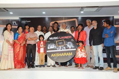 aksharam-movie-audio-launch-stills