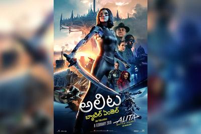 alita-battle-angel-movie-poster