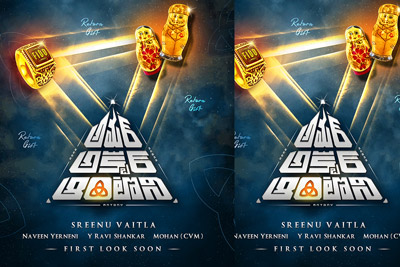Amar Akbar Antony Movie Pre Look Poster