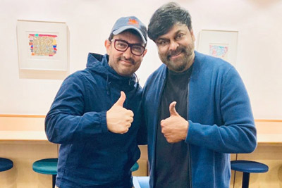 Amir Khan Met Chiranjeevi at his Home